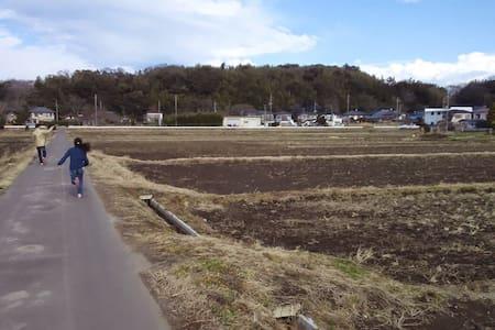 日本の田舎の風景が見られます。 - Inashiki-shi