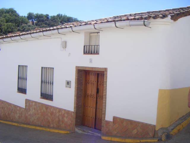 Rural house, Sierra de Huelva - Aroche - Casa