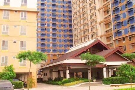Avida Towers San Lazaro Manila - Manila