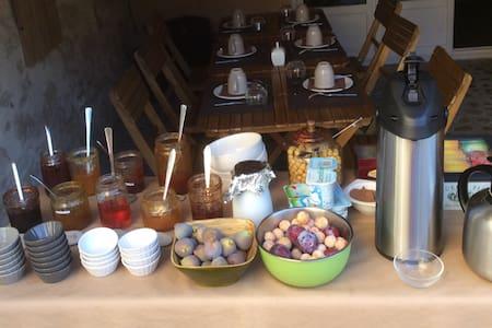 Le mas D'Emma - Lamotte-du-Rhône - Bed & Breakfast