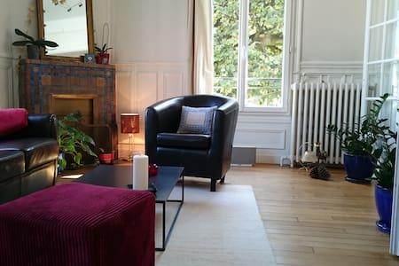 Jolie maison à 15 minutes de Paris - Bondy