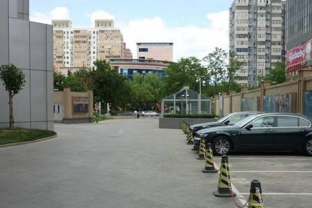 海淀田园风国际公寓大loft 人大中关村海淀黄庄苏州街地铁站附近
