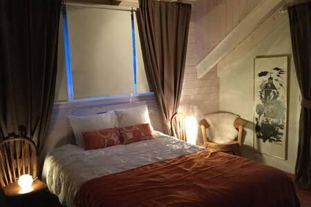 Chambre confortable à 2km de Morges - Saint-Saphorin-sur-Morges - Bed & Breakfast
