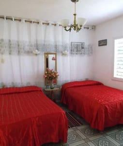 Casa Paez, ideal para toda familia. - Vinales - Rumah