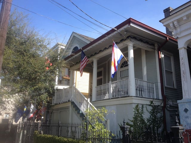 Private Courtyard Apartment - New Orleans - Lägenhet
