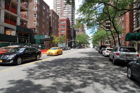 UES - True 1 BR | Clean & Quiet - New York