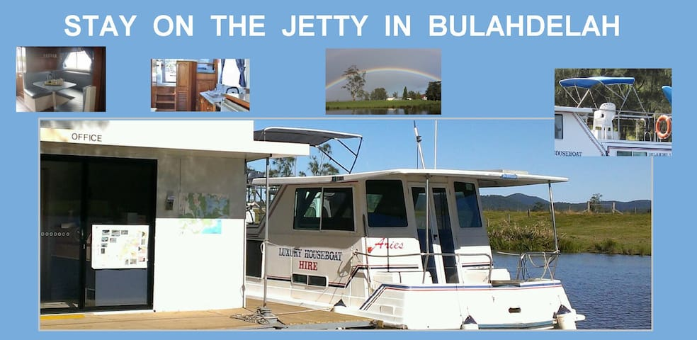 Houseboat Stay 33' boat  for 1-4ppl - Bulahdelah - Boat