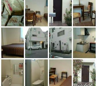 Omotesando house 2.  ☆ Free Wi-Fi! - 港区 - Huis