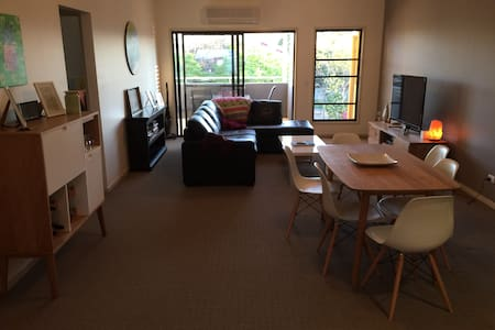 Gamble Street Apartment - Graceville - Apartment