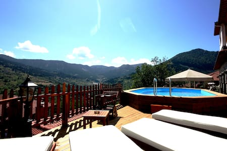 ARCHONTIKO METSOVOU BOUTIQUE HOTEL - Metsovo - Bed & Breakfast