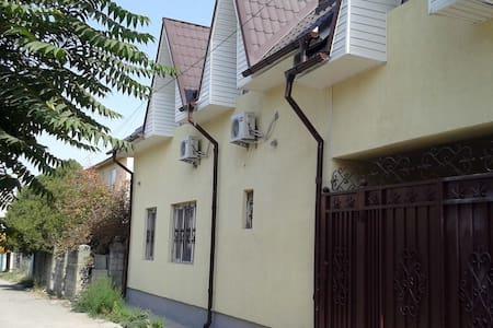 Guesthouse Bishkek