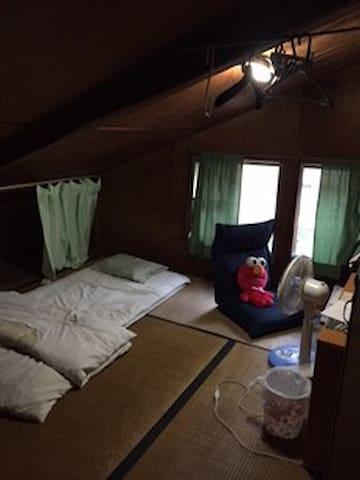 Hideaway place to stay Kyoto 3 - Sakyo-ku - Hus