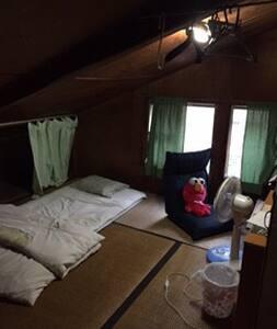 Hideaway place to stay Kyoto 3 - Sakyo-ku