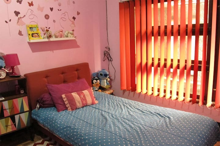 Cute room for share house