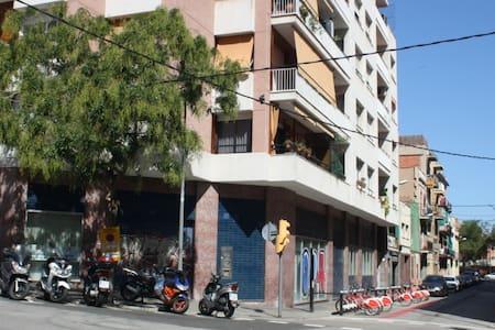 Sagrada Familia, Sant Pau, Pq Guell - Barcelona - Apartment