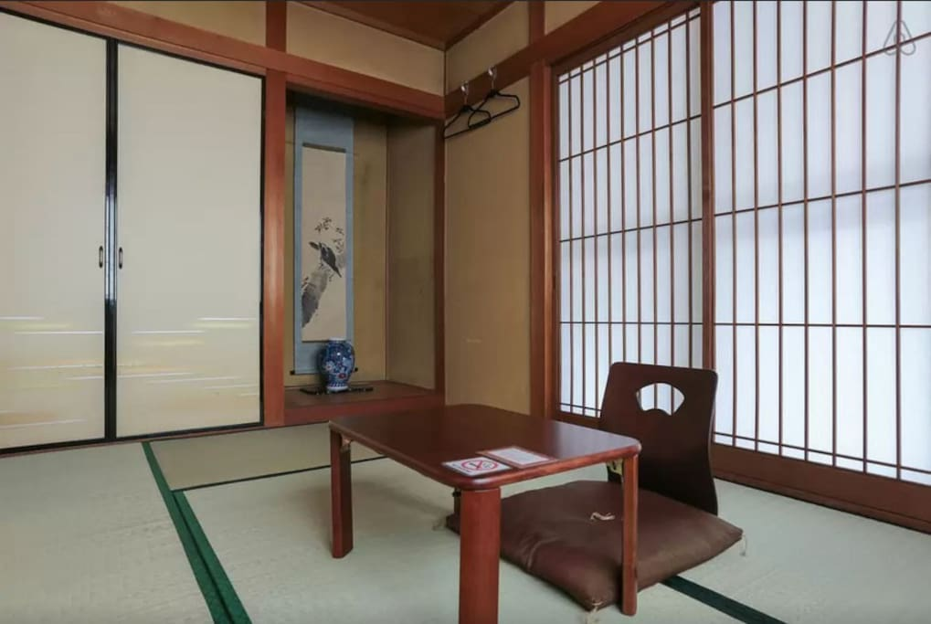 your private space. you can lock the door. traditional Japanese style room