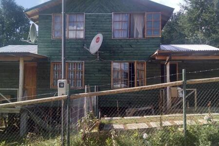 Hermosa Cabaña a 7 mins del lago! - House