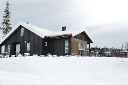 Cabin Hafjell Lillehamme ski-in/out - Oyer