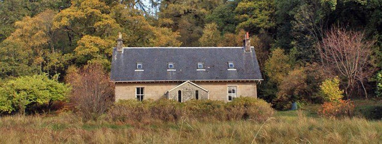 Craigendarroch Two - Ardtornish - Hus