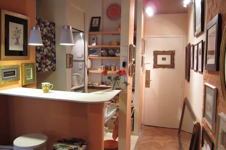 Habitación privada en Recoleta - Wohnung