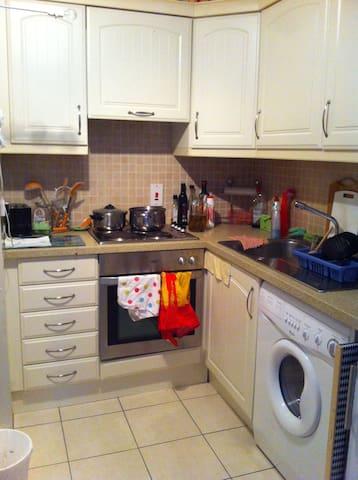 Great location, cosy double room - Ballsbridge - Daire