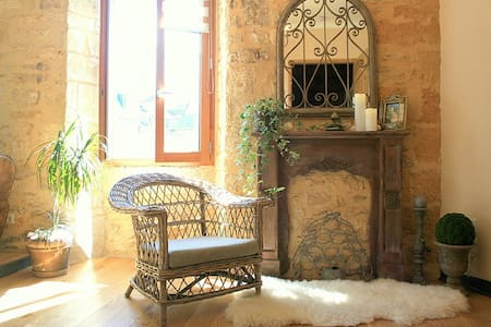 Lovely renovated and equipped flat - Sarlat-la-Canéda - Apartamento