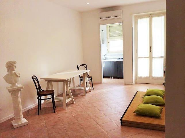 Bellissimo appartamento stile zen - Moncalieri - Pis