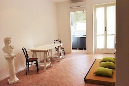 Bellissimo appartamento stile zen - Moncalieri