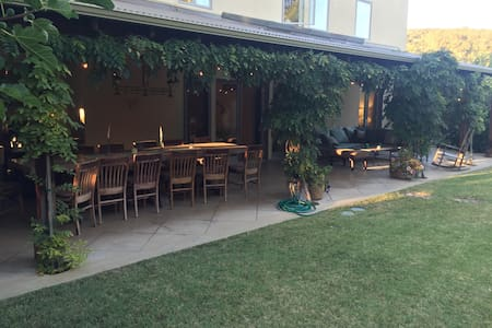 Charming Garden Suite - 索诺玛