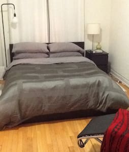washington heights gem! - New York - Apartmen