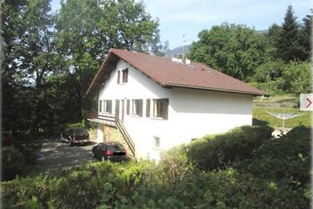 Bel appartement au calme absolu - Sergy - Apartament