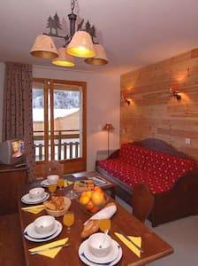 Le Palatin2 Pelvoux. Skis aux pieds - Apartment