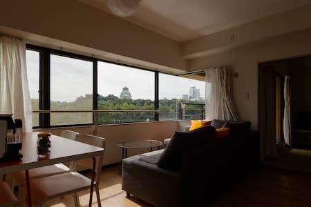 窓から大阪城!amazing view!桜と紅葉を部屋から楽しむ。 - Daire