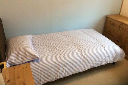 Comfortable Single room - Banbury