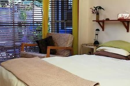 Lennox Beauty holiday special: pay 3 stay 4 nights - Lennox Head
