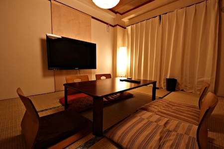 suitable for group stay up to 5ppl - Adachi - Apartment