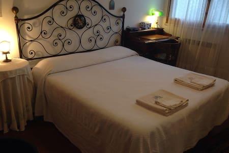 Benvenuto a Roma - Rooma - Huoneisto