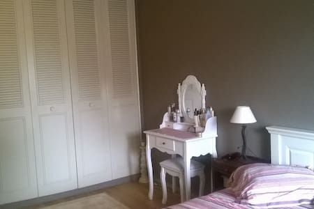 CHAMBRE proxi centre interlines des guyards orly - Athis-Mons - Apartmen
