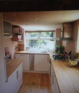 Quiet & close to all amenities - Egham - House - 2