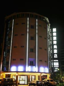 樸實雙人房 - Douliu City - Lägenhet