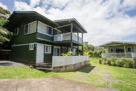 Convenient 2BR/1BA in Hana, Maui - Hāna - Dom