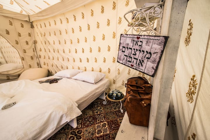 Colonia Glamping - Eilat