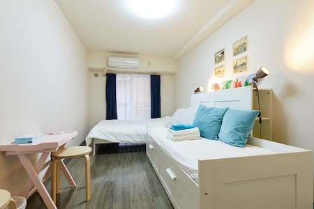 New!! Yokohama 2 double beds/ Japanese Style +WIFI - Kanagawa Ward, Yokohama - Apartment