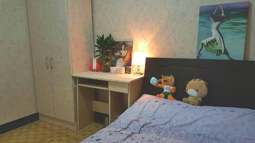 地铁旁精品房 best value room by subway - Beijing - Apartment
