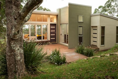 """The Pinnacle on Lyrebird"" fabulous - Springbrook - House"