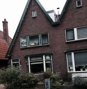 Karakteristiek jaren (19)30 huis - Beverwijk