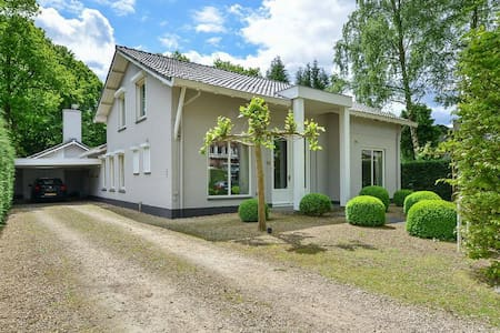 Riante villa in Vught - Vught