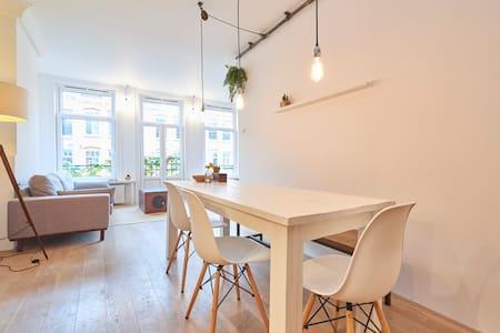 Spacious apartment next to Jordaan - Amsterdam - Apartment