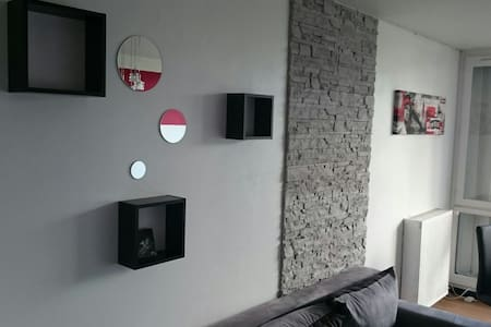 Bel appartement proche Paris - Chelles - Apartment
