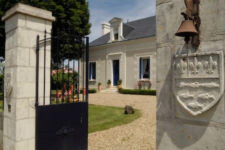 La Petite Grange - Chambourg-sur-Indre - Rumah